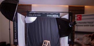 שירותי צילום מקצועיים לפרטיים ולעסקים